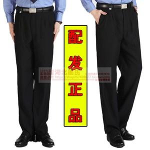 <span class=H>男装</span>民警派出所<span class=H>工装</span>工作服<span class=H>制服</span>夏季西裤子女半袖短袖T恤衣服正品