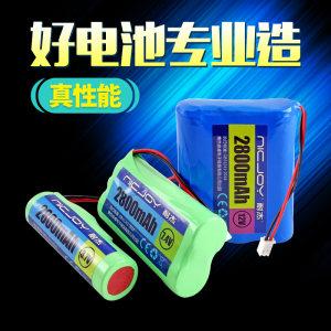 看戏机电池3.7v18650音响播放器12移动<span class=H>DVD</span>可充电7.4V唱戏机<span class=H>锂电池</span>