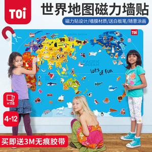 领90元券购买TOI儿童拼图世界地图拼板磁力墙贴可画可擦早教益智玩具3-4-6岁