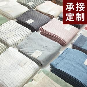 日式水洗棉<span class=H>被套</span>单件纯棉学生宿舍单双人1.8x2.0米1.5纯色全棉<span class=H>被罩</span>