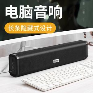 伊酷尔H11无线蓝牙<span class=H>音箱</span>重低音炮超大音量笔记本台式机电脑家用迷你小型长条音响手机3D环绕篮牙影响U盘播放器