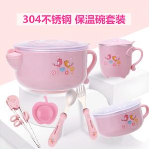 宝宝注水<span class=H>保温碗</span>婴儿辅食碗婴幼儿 304不锈钢防摔碗勺套装儿童餐具