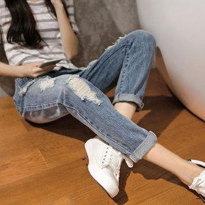 加肥加大码牛仔裤女胖mm破洞200斤宽松显瘦九分裤大萝莉<span class=H>小脚裤</span>潮