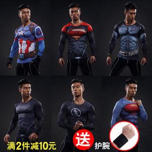 漫威<span class=H>緊身衣</span>男長袖超人美國隊長t恤蜘蛛俠超級英雄健身服運動速干