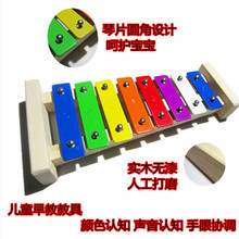 Music Early Education Color Recognition Rhythm Toy Children xylophone Orff percussion instrument baby hand percussion