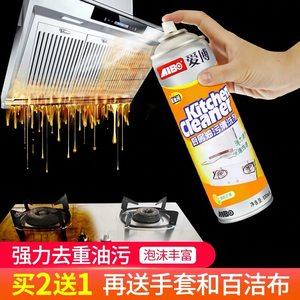 爱博泡沫厨房油污清洗剂抽油烟机强力多功能清洁重油污垢家用喷雾