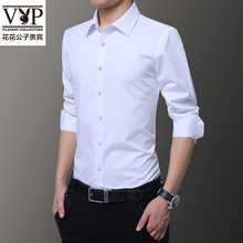Playboy VIP Men's Long Sleeve Shirts Spring Pure-colour Slim Men's White Shirts Big Business Tide for Youth