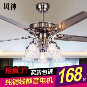 风扇吊灯 餐厅<span class=H>吊扇</span>灯客厅卧室简约现代铁叶木叶带LED的欧式风扇灯