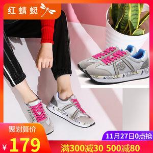 <span class=H>红蜻蜓</span>运动<span class=H>女鞋</span><span class=H>2018</span><span class=H>冬季</span><span class=H>新品</span>学生运动休闲鞋户外跑步鞋休闲板鞋女
