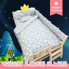 Customization of baby bedding products for newborns