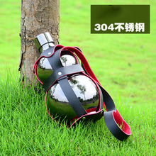 304 Stainless Steel Hulu Liquor Bottle 3 kg 1 Portable Outdoor Water Bottle Carrier Household Antique Liquor Bottle