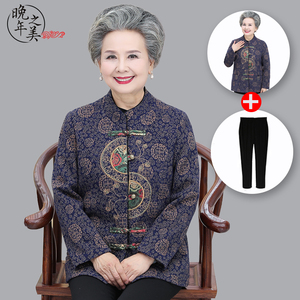 中老年人秋装上衣外套女60-70岁奶奶<span class=H>唐装</span>套装老人衣服妈妈春秋装