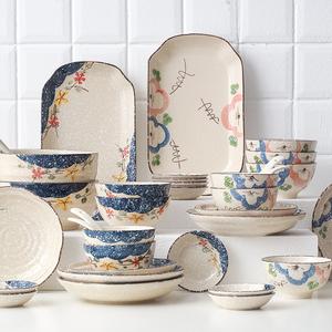 日式和风28件陶瓷碗碟套装盘子家用<span class=H>餐具</span>饭碗汤碗碟子不规矩菜盘子
