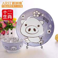 Yachengde Zodiac Eating Bowl, Plate, Bowl Set, Household Tableware, Big Bowl, Lovely Ceramic Cartoon Bowl, Soaking Noodle Bowl