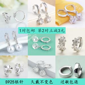 日韩版s925<span class=H>银针</span>耳环女 气质百搭耳扣 简约个性甜美纯银耳圈耳坠
