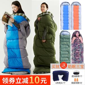 防寒神器<span class=H>睡袋</span>大人男女冬季加厚保暖成人户外便携式室内旅行-10℃