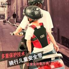 Liebei Motorcycle Safety Belt Children's Belt with Children's Anti-fall Protective Belt Baby Electric Vehicle Seat Belt