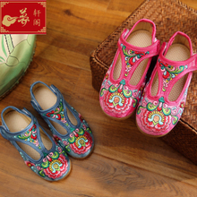 Children, Old Beijing Cloth Shoes, Girls Embroidered Shoes, Ethnic Style Dance Shoes, Princess Shoes, Primary School Students