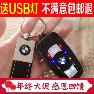 翻盖跑车BMW宝马<span class=H>钥匙扣</span>手机 迷你微型袖珍男女创意个性挂饰小手机