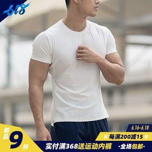 EVENSO Breeze运动短袖 弹力速干健身衣男 夏季跑步<span class=H>上衣</span>修身t恤