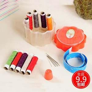 缝被子<span class=H>针线包</span>针线套装组合旅行小型家用缝衣盒高档便携式手缝日本