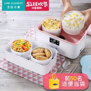 生活元素陶瓷电热饭盒双层可插电保温饭盒加热蒸煮饭盒迷你热饭器
