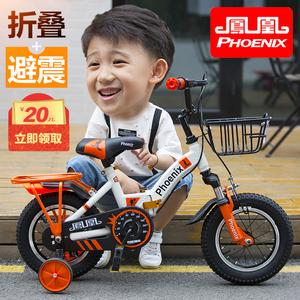 凤凰儿童<span class=H>自行车</span>男孩2-3-4-6-7-8-9-10岁宝宝女孩脚踏单车小孩童车