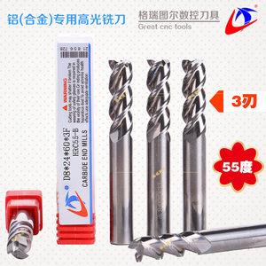 GT铝合金专用铣<span class=H>刀</span>HRC55度3刃数控平头铣<span class=H>刀</span>1-20钨钢铝用<span class=H>刀</span>硬质合金