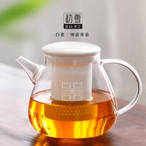 陶瓷内胆玻璃<span class=H>茶壶</span>大号加厚耐高温煮茶器套装家用白瓷<span class=H>过滤网</span>泡<span class=H>茶壶</span>