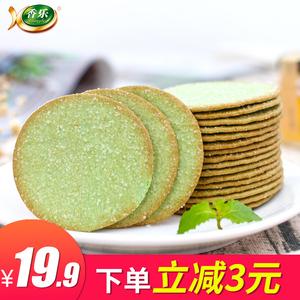 香乐绿豆片 <span class=H>饼干</span>散装零食混合装多口味批发整箱早餐消化小<span class=H>饼干</span>