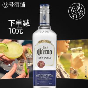 9号酒铺 cuervo豪帅银快活 <span class=H>龙舌兰</span>酒特基拉Tequila鸡尾酒墨西哥