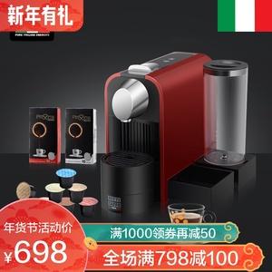 意大利进口兼容Nespresso雀巢家用智能全自动意式胶囊<span class=H>咖啡机</span>