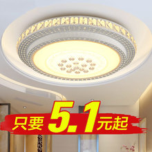 Living room lamp 2019 new headlamp LED ceiling lamp circular bedroom lamp simple modern home balcony lamp