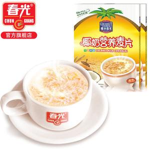 春光食品 海南特产 冲调 椰奶营养<span class=H>麦片</span>500g*2 <span class=H>麦片</span>搭配椰奶 原味