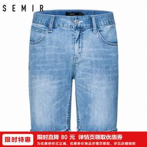 森马官方店牛仔中裤男士2018夏季新款短裤直筒裤子男学生韩版