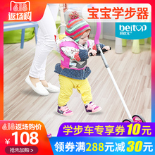 Baby toddler with anti-fall anti-breathing children's baby walker anti-lost learning walking four seasons universal