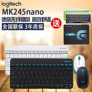 【官方正品】罗技MK245无线<span class=H>键盘</span><span class=H>鼠标</span>套装迷你键鼠白色静音<span class=H>键盘</span>无线<span class=H>鼠标</span>笔记本台式家用办公薄款便携MK240升级