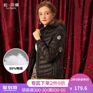 轻薄羽绒服女短款修身时尚轻便韩版外套女冬装学生潮流女装外