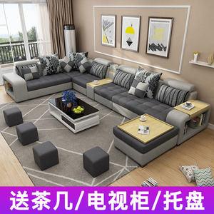 布艺<span class=H>沙发</span>简约现代大小户型客厅转角北欧布<span class=H>沙发</span>可拆洗组合整装家具