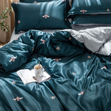 Nordic ins Tianshi water-washed silk four-piece bedding set in spring and summer