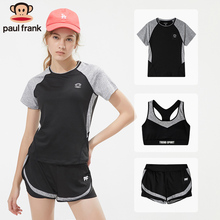 Paul Frank Monkey Yoga Sports Suit Fast Dry Running Gymnasium Yoga Suit Fashion Fitness Suit