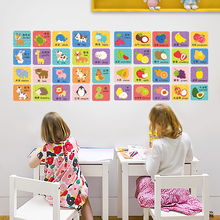 Cartoon Animal Babies Early Education Literacy Sticker Children's Studio Bookcase Heart-to-heart Kindergarten Wall Decoration Wall Sticker