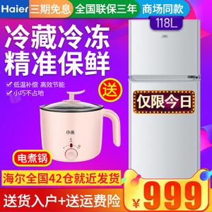 Haier/海尔 BCD-118TMPA<span class=H>冰箱</span>小型家用开双门冷藏租房宿舍特价节能