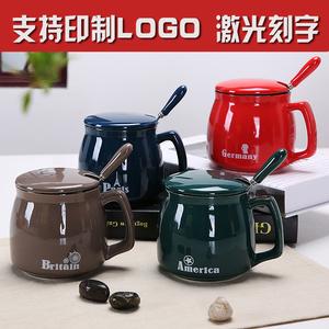 陶瓷杯子带盖勺个性潮流创意喝水杯家用男女茶杯咖啡杯马克杯定制