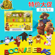 A Static Animation Model of Baldheaded Strong Bear, Big Bear, Two Toy Bear Paradise, Family Fuck and Dude Children