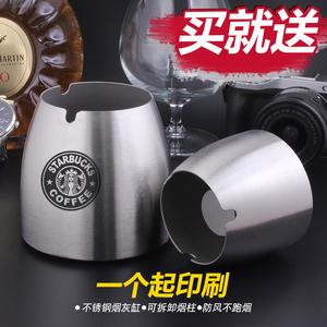 不锈钢烟灰缸酒吧网吧个性潮流多功能创意大号定制ins防风烟灰缸