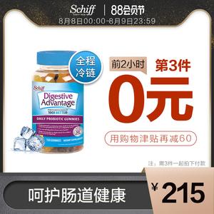 DA益生菌儿童成人调理肠胃肠道 防便秘腹泻软糖120粒