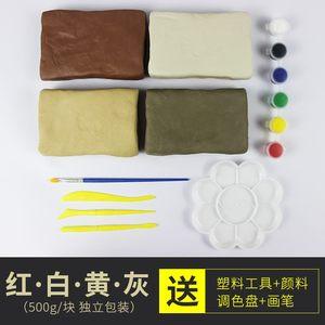 儿童手工软<span class=H>陶泥</span>diy学生雕塑彩色免烧教学粘土手工制作陶艺用陶土