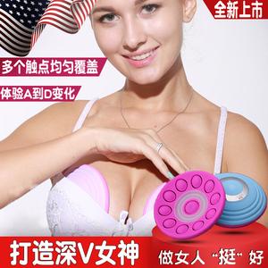 丰胸仪器胸部按摩器电动揉捏护理家用下垂增大乳房多功能美胸内衣