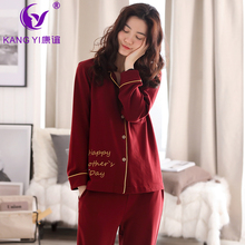 Hong Kong friendship couple pure cotton pajamas women summer spring and autumn cardigan thin cotton red home dress men's suit